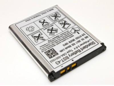 Baterije Za Sony Ericsson Telefone