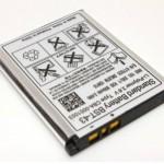 Baterija za SONY ERICSSON modele