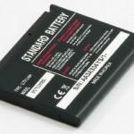 Baterija za SAMSUNG telefone