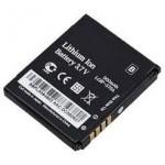 Baterija za LG modele
