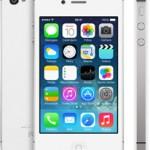 otkljucavanje iphone 4s beograd