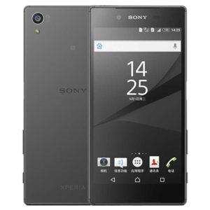 Sony Xperia zamena baterije
