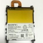Baterije za SONY XPERIA telefone