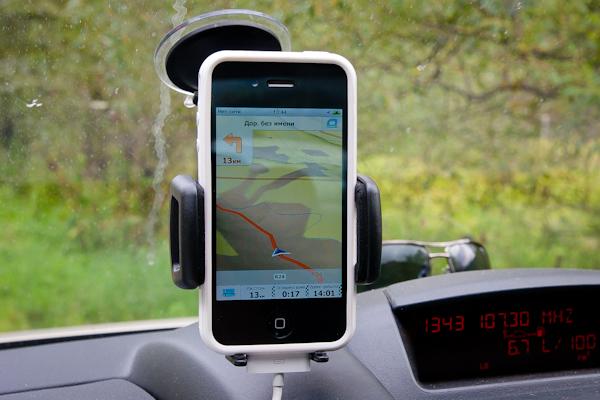 igo navigacija iphone